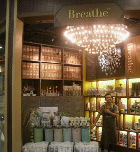 Breathe สาขา Terminal21